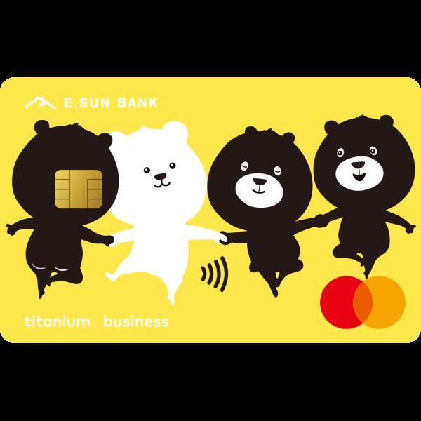 玉山UBear信用卡