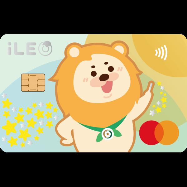 第一銀行 iLEO信用卡