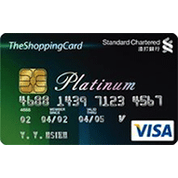 渣打 TheShoppingCard 分期卡