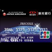 新光 日本航空聯名卡